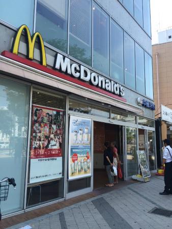 McDonald's Zushi Ekimae