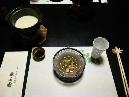 Gyozanen : starters