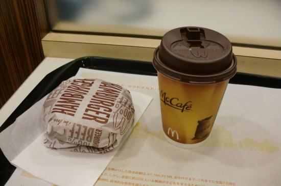 McDonald's Tobitakyu Ekimae