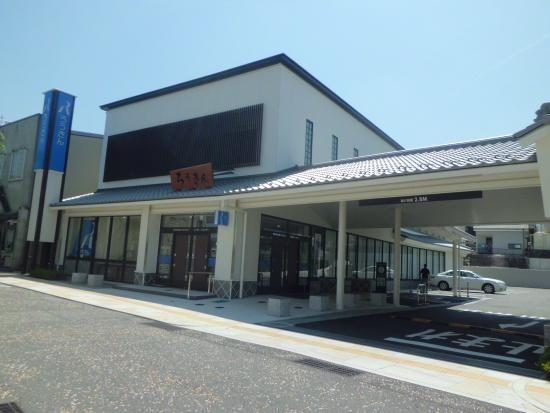 Nakatsugawajuku