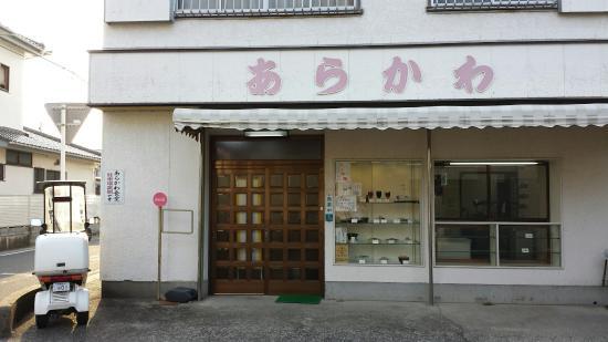 Arakawa Shokudo