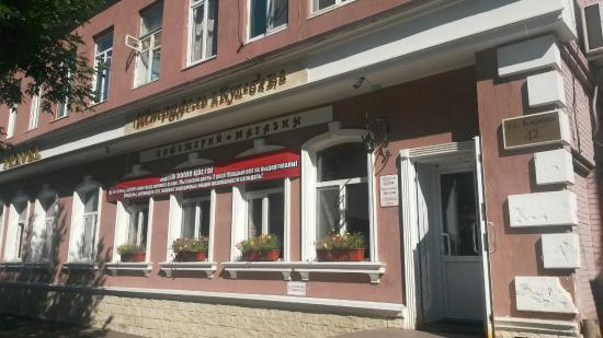 Shtrudel & Kulebyaka