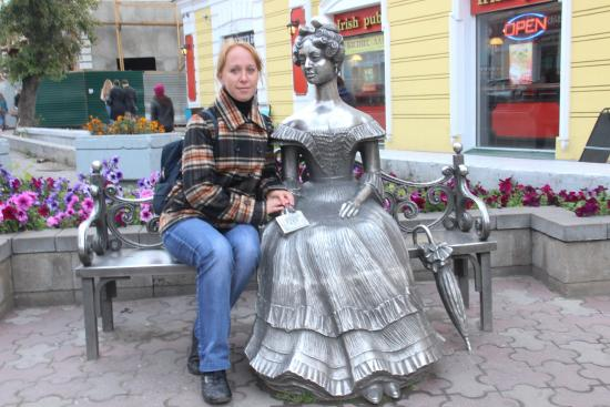 Image result for omsk Statue Lyuba
