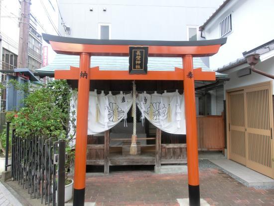 Osakabe Shrine