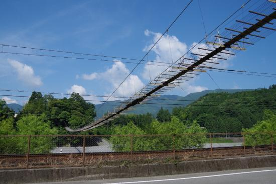 Swinging Shiogo Bridge