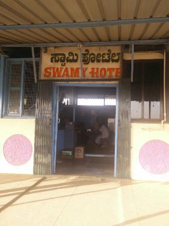 Gaviranganatha Swamy Hotel