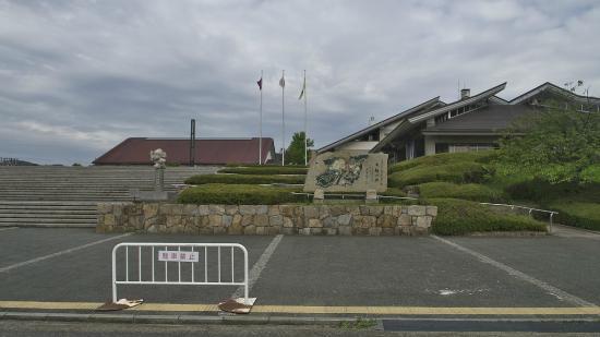 Yamashiro Sports Park Taiyogaoka