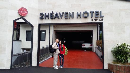 Motel 2 Heaven