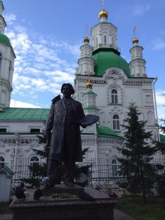 Intercession Cathedral: Свято-Покровский кафедральный собор