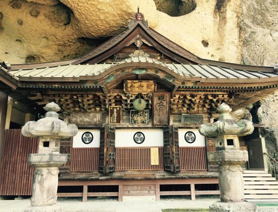 Oya temple