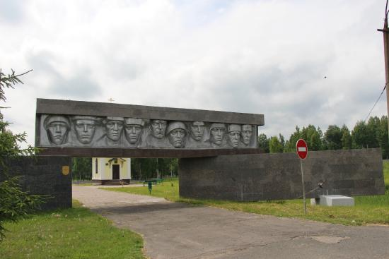 Vitebsk Region, روسيا البيضاء: вход в мемориал