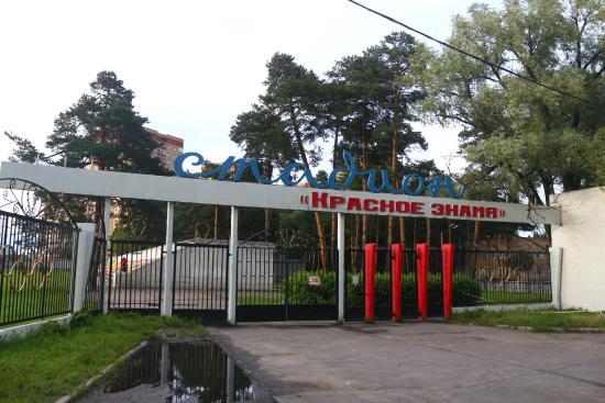 Krasnoye Znamya