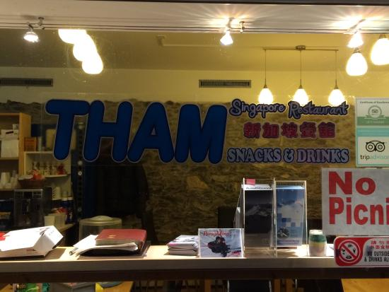 Tham Chinese Restaurant : Amazingly good food and Welcoming owners