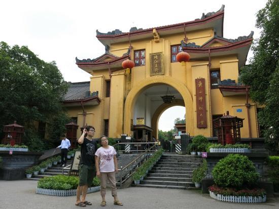 Jingjiang Royal Residence