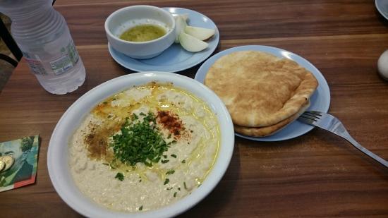 Hummus Abu Adham