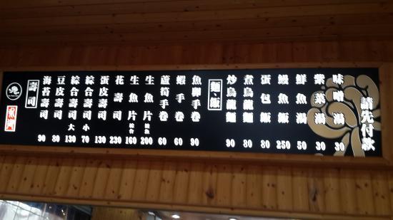 Ban Qiao Sushi