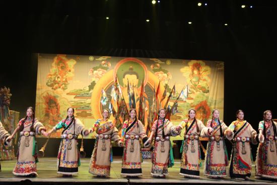 Zang Mi Tibetan Music and Dance Show: Qian Gu Qing