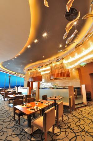 Edo Japanese Restaurant (One Central Macau Shop)