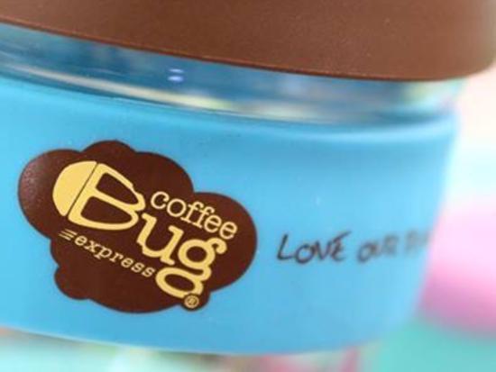 Coffee Bug Express: CBE Brew Cup