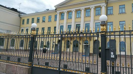 The President's official residence (Mantyniemi)