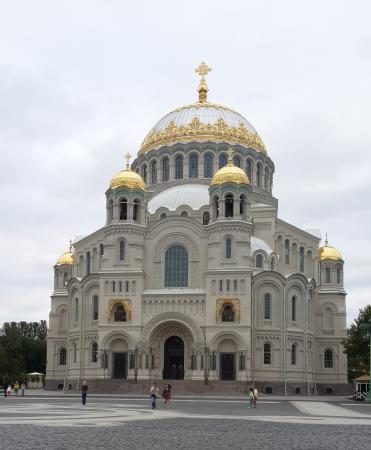 Kronshtadt, Russland: The one what you might see, but awesome