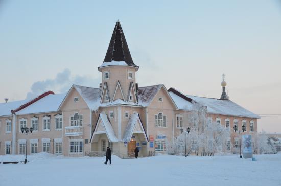 Post Office Building: Здание почтамта, Нарьян-Мар