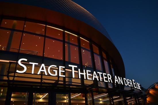Stage Theater Hamburg Bild Von Das Wunder Von Bern Hamburg