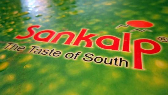 Sankalp: best test of south indian food