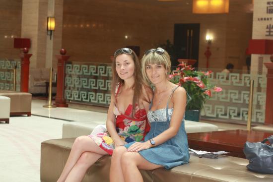 Beijing Regal Hotel Tower B: Рядом с респешн