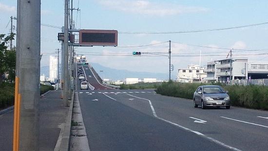 Hiroshima Hatsukaichi Bridge