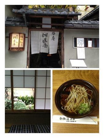 Misoka-An Kawamichi-Ya Main Store : photo0.jpg