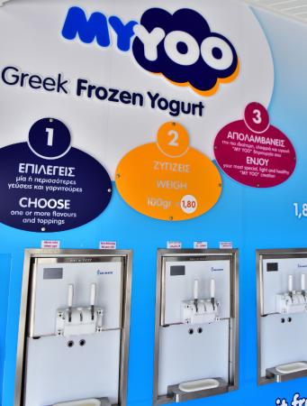 Myyoo Frozen Yogurt Shop: Frozen Yogurt -- self serve