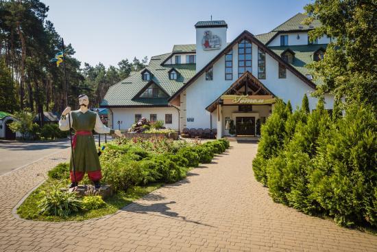Kozatskiy Stan Hotel: Гостинично-ресторанный комплекс «Козацький Стан»