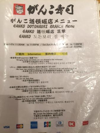 Ganko Dotonbori Photo