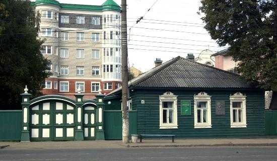 M. Saltykov-Shhedrin's House Museum