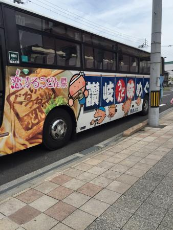 Udon Bus (Kotosan Bus)