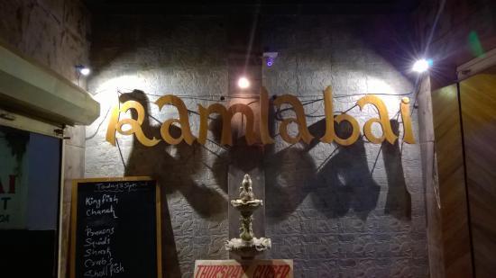 Kamlabai Photo
