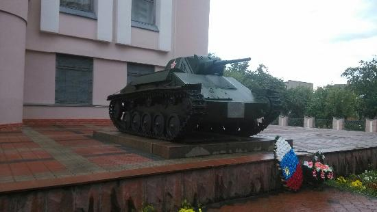 Monument Tank T-70