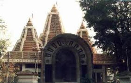 Veda Mandir Temple