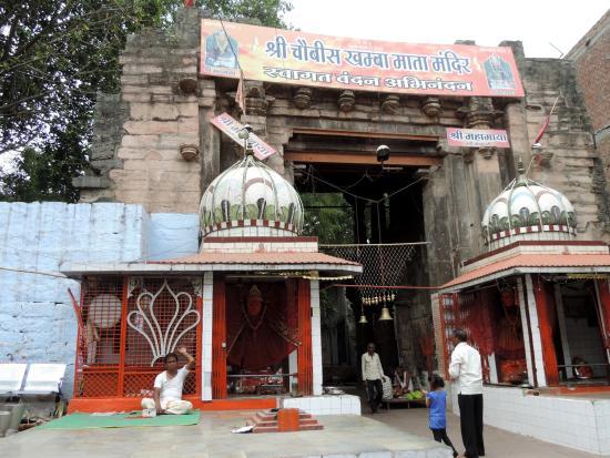 Chaubis Khamba Temple