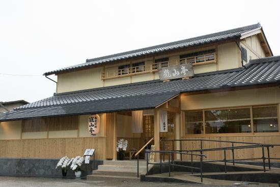UDON Arashiyamatei
