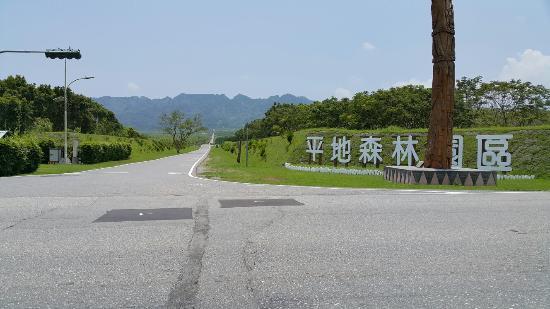 Danongdafu Forest Park