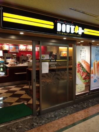 Doutor Coffee Shop, Otemachi Nihon Bldg.