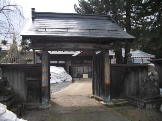 Hoonji Temple