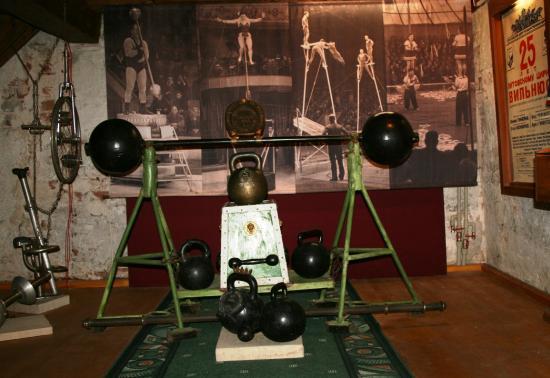 Lithuanian Sport Museum