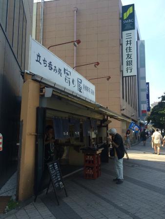 立呑居酒屋・松林堂
