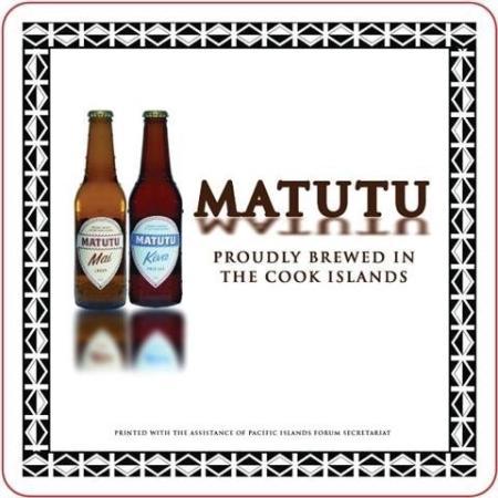 Matutu Brewery: Matutu Brewing Co