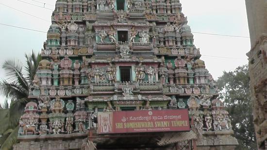 Sri Someshwara Swamy Temple