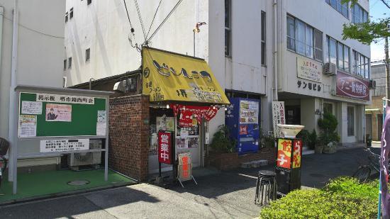Dotonkotsu Lucky-Ken Ayanocho Main Store