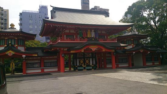 Chiba Shrine: 門